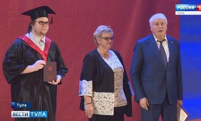 В ТулГУ чествовали магистров, получивших дипломы с отличием