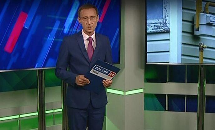 Россия 24 Тула. Эфир от 18.07.2019