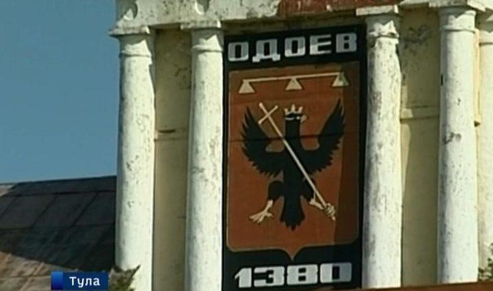 Одоевского чиновника будут судить за взяточничество