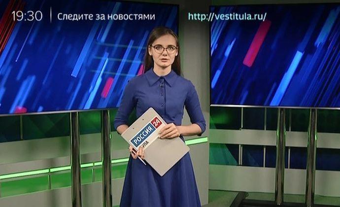 Россия 24 Тула. Эфир от 01.07.2019