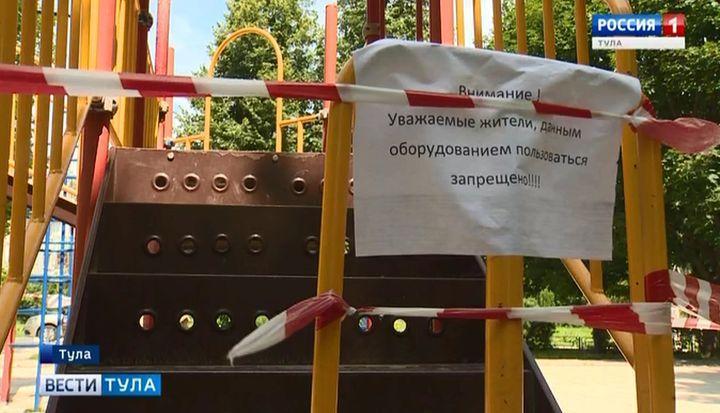 В Рассвете после трагедии закрывают детские площадки