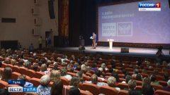 В Тульской области впервые масштабно отпраздновали День почты