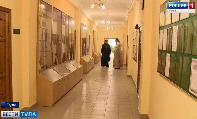 Кого возьмут в Тульскую духовную семинарию?