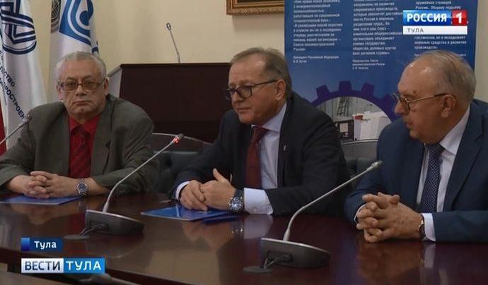 Тульское отделение Союзмаша России подписало соглашения с ТулГУ и ТТПП