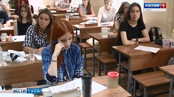 В ТулГУ стартовали испытания для абитуриентов 2019 года