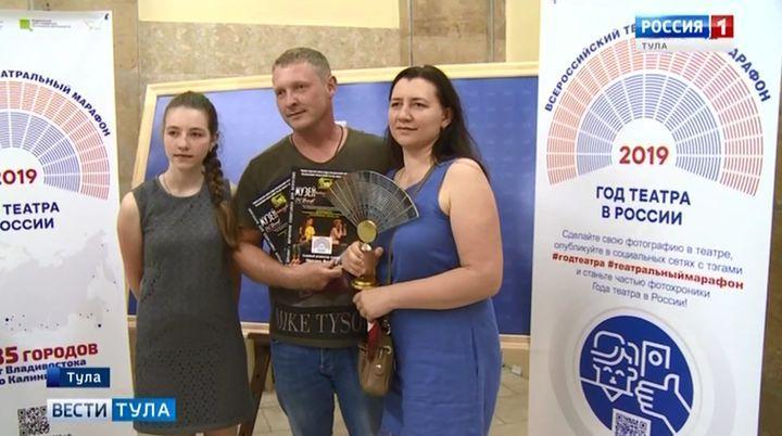 Тула приняла эстафету Всероссийского театрального марафона
