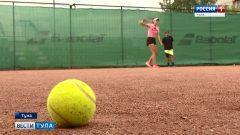 В Туле стартовал международный турнир по теннису