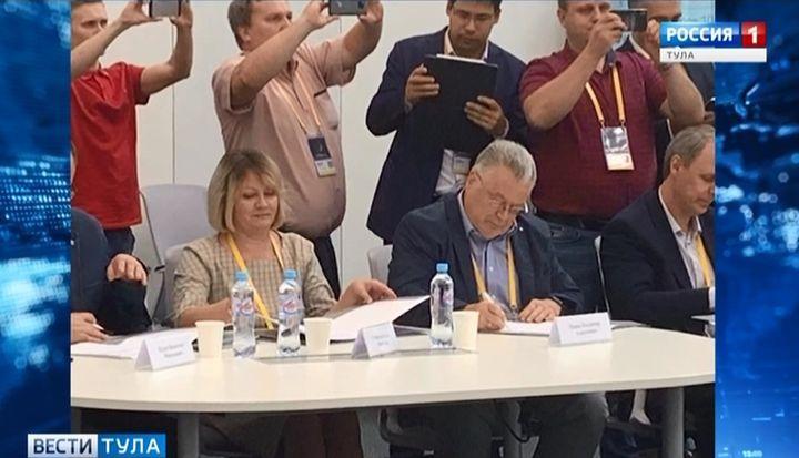 Тульский педуниверситет стал партнёром Агентства стратегических инициатив