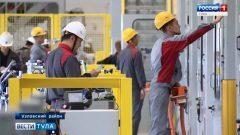 «Узловая» признана одной из самых эффективных экономических зон