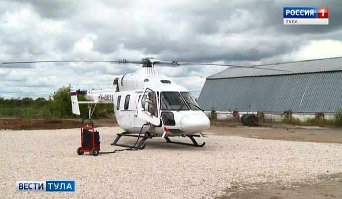 Тульские медики пересели на вертолёт