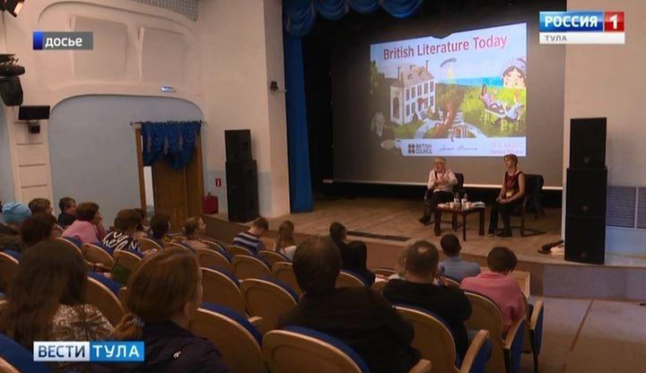 На семинаре в Ясной Поляне соберутся англоговорящие туляки