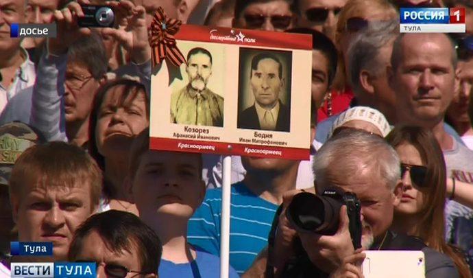 В Тульской области готовятся к празднованию 75-летия Победы