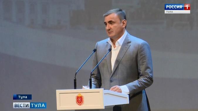 Алексей Дюмин: будем уменьшать толщину чиновничьих стен