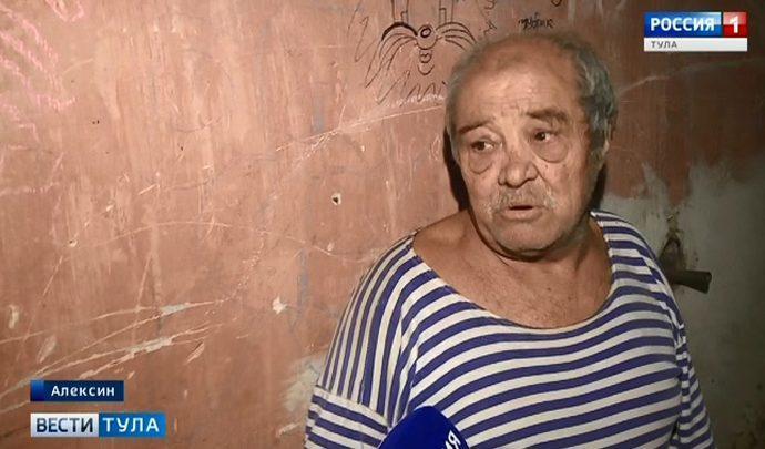Алексинцы живут в нечеловеческих условиях