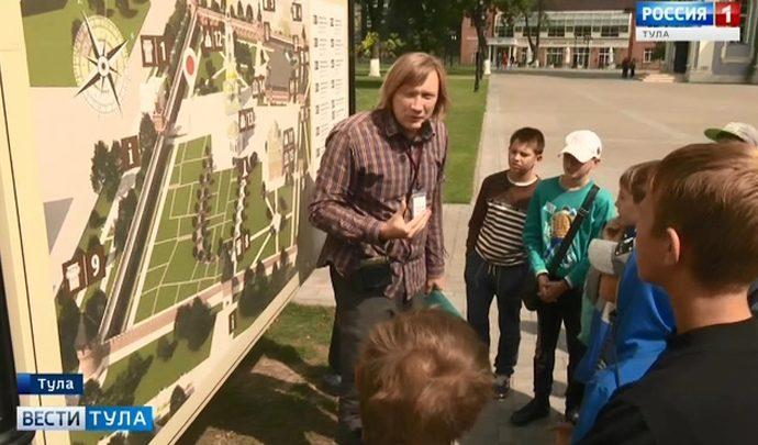 Дети из Иркутской области осмотрели Тульский кремль и Кванториум