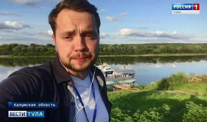 Работы журналистов тульских «Вестей» участвуют в конкурсной программе фестиваля «Берега»