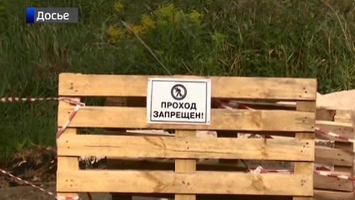 Специалисты установят границы подземного загрязнения в Комарках