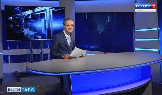 Вести Тула. Эфир от 28.08.2019 (20.45)