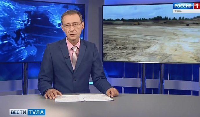 Вести Тула. Эфир от 29.08.2019 (20.45)