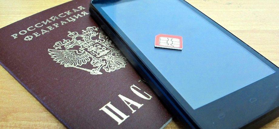 Паспорт, симка, смартфон