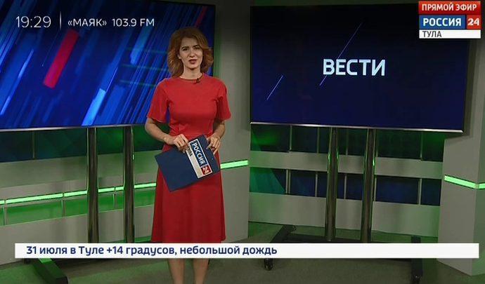 Россия 24 Тула. Эфир от 31.07.2019