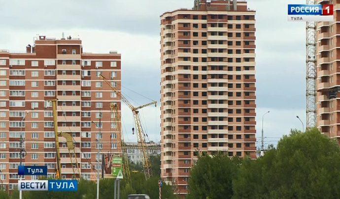 Пять  застройщиков Тульской области перешли на эскроу счета