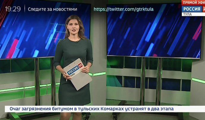 Россия 24 Тула. Эфир от 15.08.2019