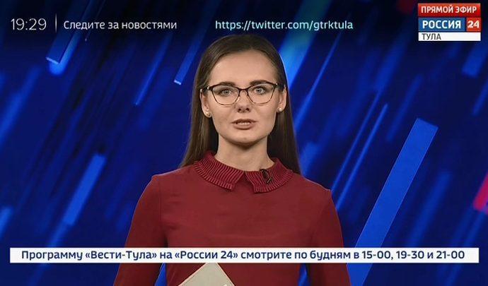 Россия 24 Тула. Эфир от 12.08.2019