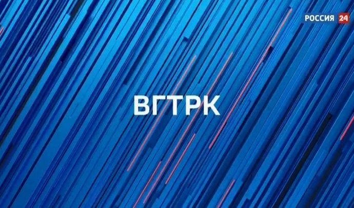 Россия 24 Тула. Эфир от 13.08.2019