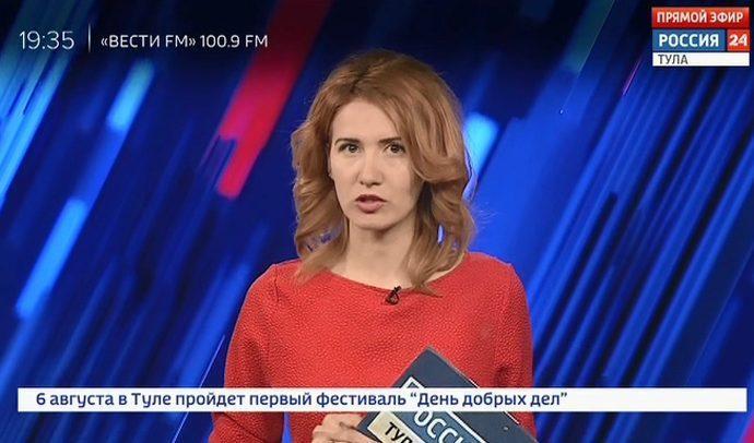 Россия 24 Тула. Эфир от 01.08.2019