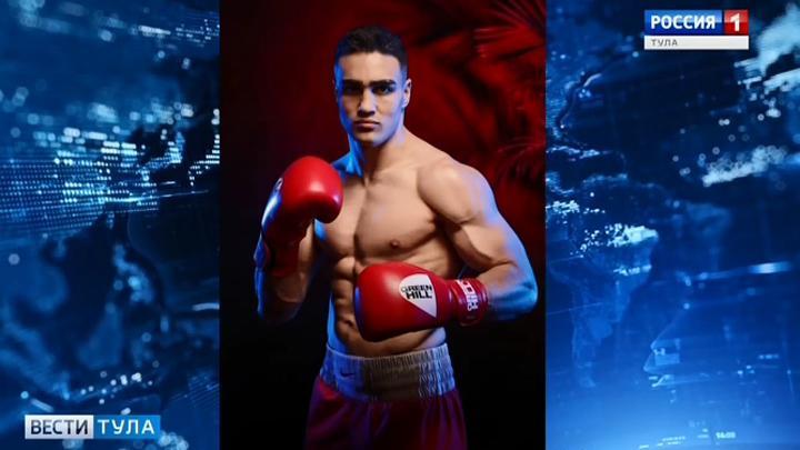 Тульский боксёр одержал победу в Каспийске