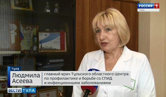 Тульская область закупит препарат для лечения ВИЧ-инфекции