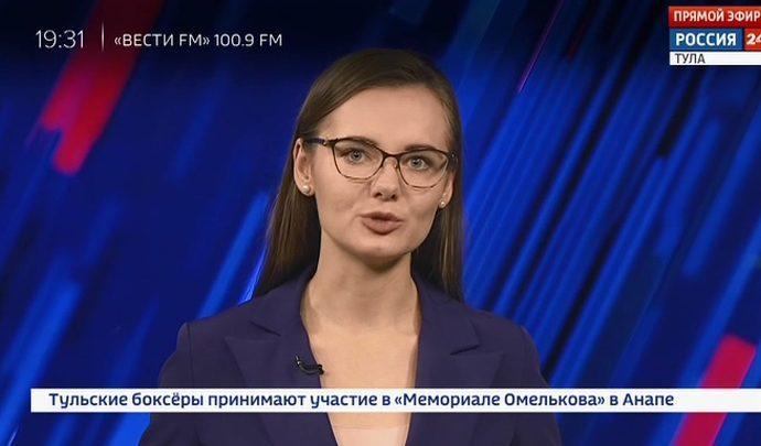 Россия 24 Тула. Эфир от 14.08.2019