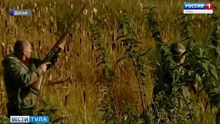 В Тульской области выявляются случаи браконьерства