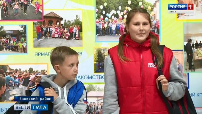 Дети из Иркутской области получили в подарок спортивную форму и школьные наборы
