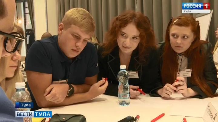 В Туле прошла деловая игра среди полуфиналистов проекта «Команда развития»