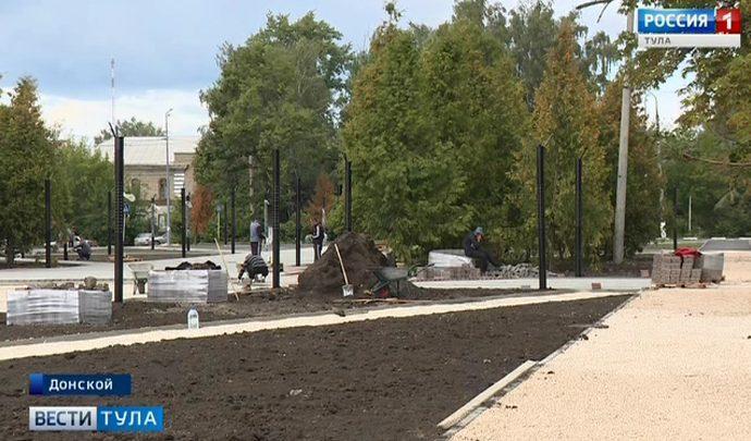 Сквер в Донском станет визитной карточкой города