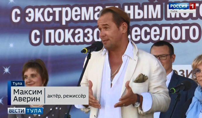 В Туле дан старт фестивалю «Улыбнись, Россия!».
