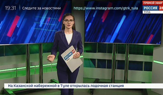 Россия 24 Тула. Эфир от 09.08.2019