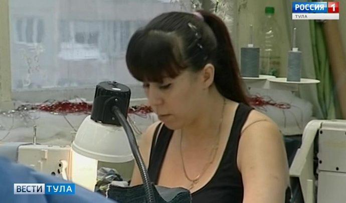 В Тульскую область будут привлекать швей-иностранок
