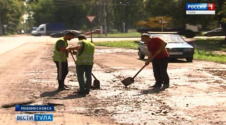 В трёх районах завершён ямочный ремонт самых проблемных дорог