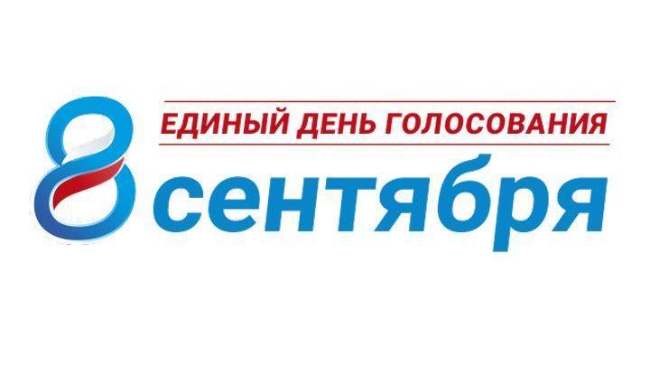 Проведение платной жеребьёвки кандидатов в депутаты Тульской облдумы  состоится 8 августа