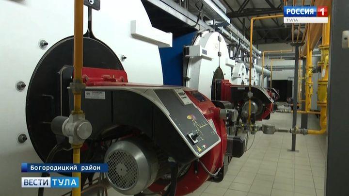 В Богородицком районе ввели в эксплуатацию новую котельную