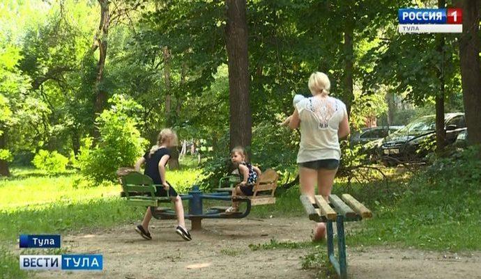 В Тульской области решено добавить денег многодетным семьям