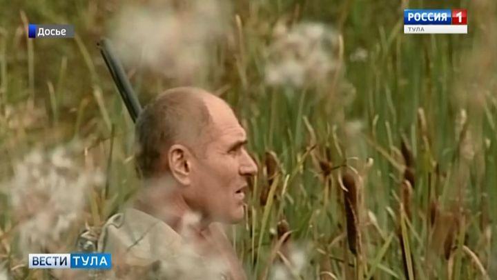 В Тульской области каждому охотнику выделили по гусю