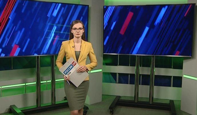 Россия 24 Тула. Эфир от 07.08.2019