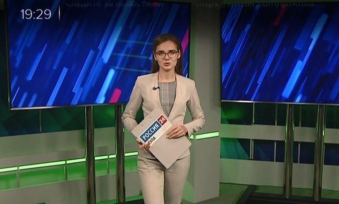 Россия 24 Тула. Эфир от 05.08.2019