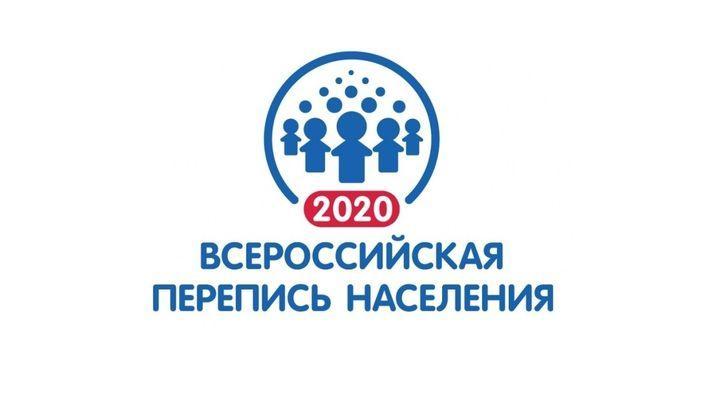 В Туле регистраторы начали обходить свои участки перед переписью населения 2020 года