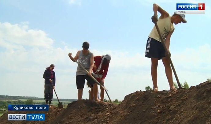 Старинные секреты Куликова поля продолжают открывать археологи