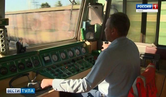 Тульские железнодорожники улучшили основные показатели работы